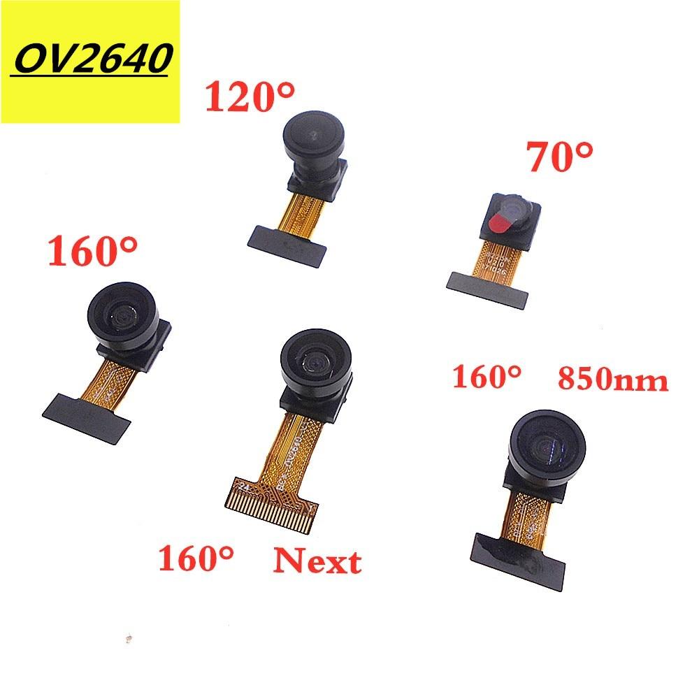 OV2640 21 мм 66/120/160 градусов 850нм ночной модуль камеры JPEG Модуль камеры 24PIN 0,5 мм Шаг подходит для ESP32-CAM