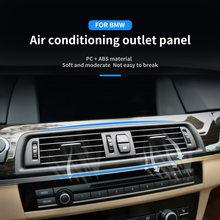 Автомобильная вентиляционная решетка для bmw f10 f11 abs Авто