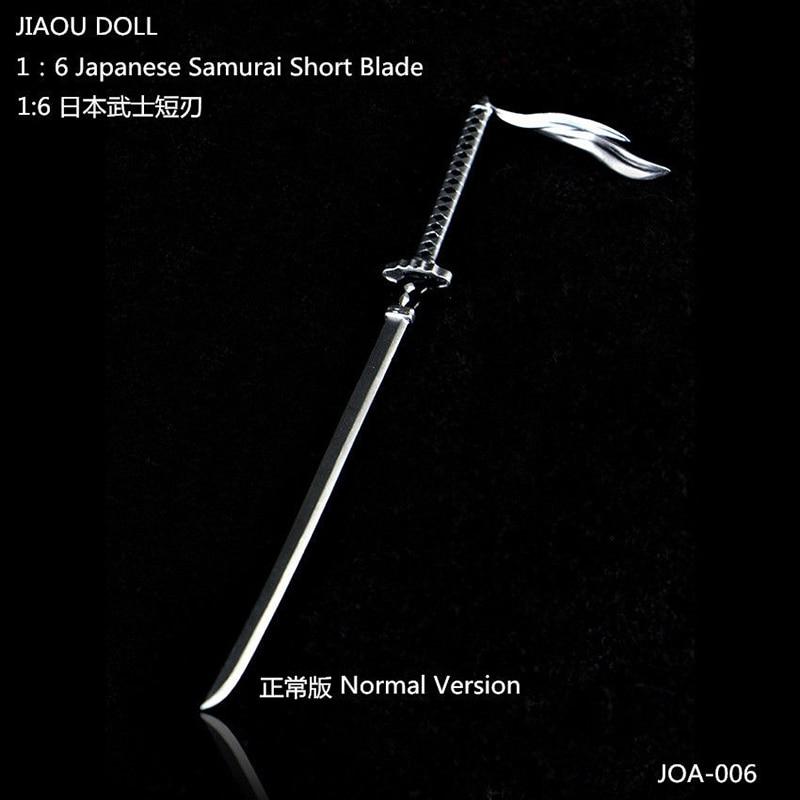 "1//6 Scale Katana Japanese Samurai Ninjia Sword Model Toy For 12/""in Action Figure"