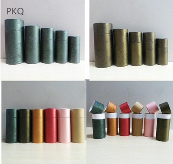 10/20/30/50/100ml Lipstick perfume box kraft paper tube packing box dropper bottle round cardboard oil bottle packaging box