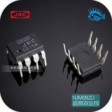 6pcs  JRC NJM082D DIP-8 JFET input audio dual operational amplifier IC