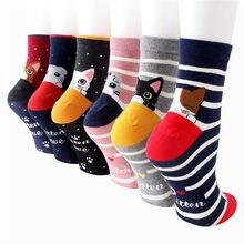 Nova chegada meias femininas cor 5 pares/pacote primavera outono-inverno engraçado dos desenhos animados meias senhoras e meias de algodão listrado da mulher