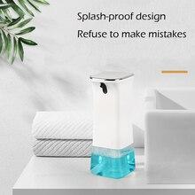 280 мл автоматический умный датчик жидкого мыла для ванной комнаты дозатор для кухни без рук автоматический дозатор мыла машина