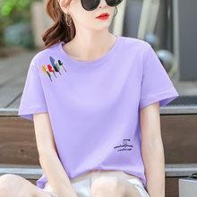 Camiseta kpop para mujer, ropa estilo coreano, camiseta estampada con letras a rayas y estampado de flores, ropa coreana para mujer, camiseta para mujer