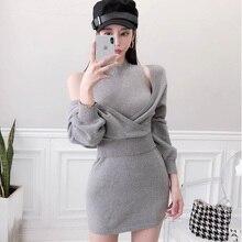 2019 new two-piece winter Korean temperament Slim bat sleeve + bag hip knit sweater dress