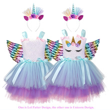Cute Girls Lol Birthday Party 3 Layered Tulle Dress Child Cake Flower Unicorn Tutu Dress with Unicorn Headband Wing Children Set girls layered ruffle swimsuit with headband