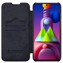 Do Samsung Galaxy M51 etui Nillkin Qin Series Vintage odwróć skórzaną obudowę z miejscem na kartę do Samsung Galaxy M51 etui na portfel