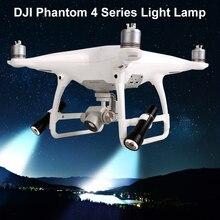 Для DJI Phantom 4/PRO Drone головной светильник фары ночной Светильник спереди яркий светодиодный светильник Точечный светильник светодиодный аксессуары для DJI Phantom 4