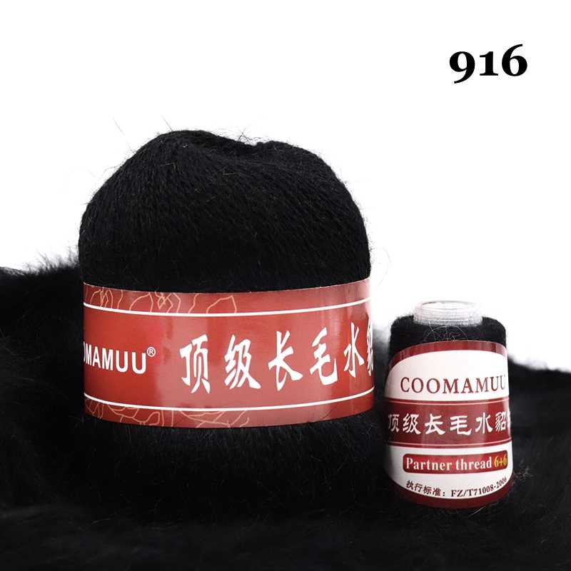 50 + 20 그램/대 소프트 플러시 밍크 캐시미어 원사 손 뜨개질 정품 크로 셰 뜨개질 스레드 에코-친화적 인 염색 스웨터 스카프 원사