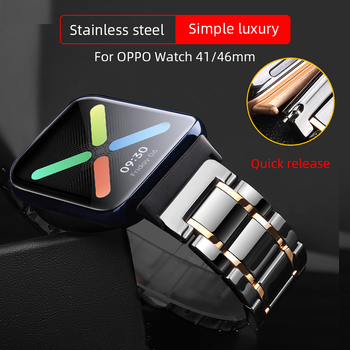 Ceramic Watch Band Oppo 41/46mm Smart Replacement Strap Stainless Steel Bracelet