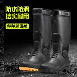 PVC Labor Safety Rain Shoes Men's, Black Two-color Sole Rain Boots Oil Resistant Waterproof Boots Anti-slip Acid And Alkali Resi