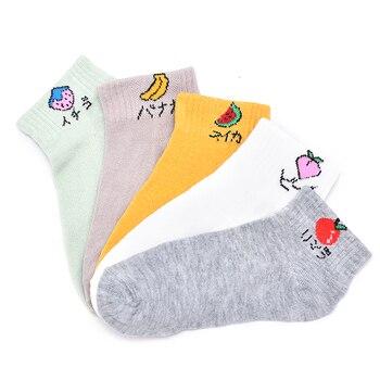 Calcetines tobilleros invisibles de algodón para mujer, calcetín corto, de colores, 1 par