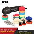 Spta 3 인치 780 w 미니 자동차 연마 기계 ro roary 자동차 폴리 셔 버퍼 버핑 패드 자동 27 pcs 연마 패드 확장 샤프트