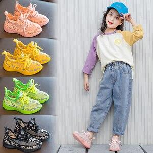Image 1 - Çocuk ayakkabı kızlar ayakkabı 2020 erkek ışık ayakkabı çocuklar örgü parlayan spor koşu eğitmeni Sneakers kız rahat ayakkabılar erkek