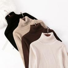 Женский плотный свитер hlbcbg повседневный теплый базовый водолазка