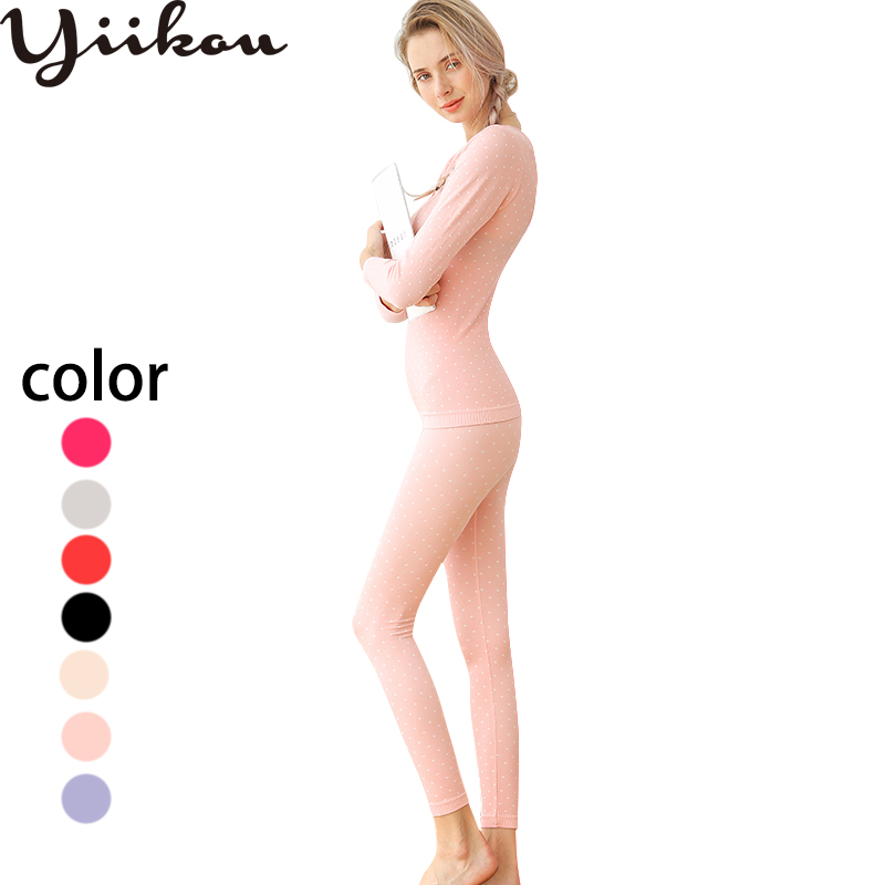 Women's Cotton Dot Body Underwear Elastic Slim Autumn Clothes Long Pants Suit Young Fashion Base Thermal Underwear Female