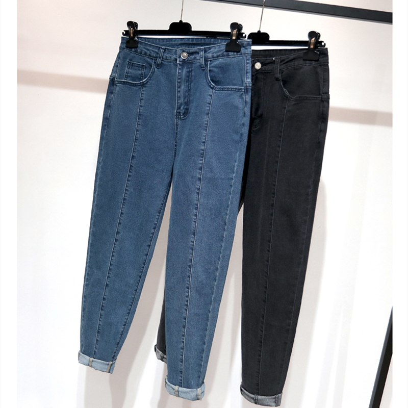 Jeans Woman   High Waist  Plus Size Female  Full Length Skinny Retro Blue Fashion Denim Harem Pants