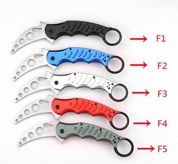 New claw knife aluminum handle high-end karambit claw knife training practice fox folding knife CSGO butterfly knife 1