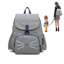 Двойные рюкзаки дорожная сумка для подгузников кормления рюкзак