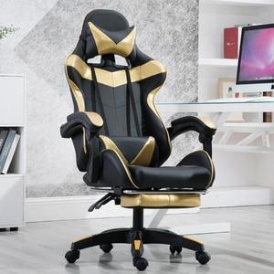 Image 5 - Yarış koltuğu E oyunları sandalye İnternet Office uzanmış ayak dayayacaklı sandalye koltuk rusya yalan ev siyah naylon ofis koltuğu