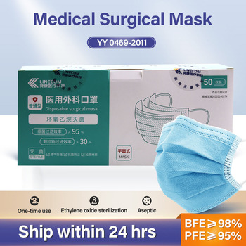 Medical Surgical Mask 50pcs YY0469 Face Mask Anti Dust Mouth Filter Disposable Medical Mask 3 Layers Protective Baby Adult Mask