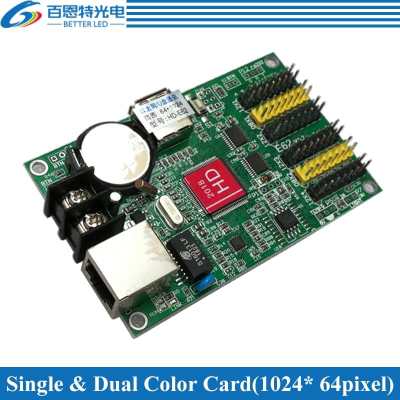 HD-E62 USB+RJ45 4*HUB12 2*HUB08 Single Color(1024*64 Pixels) & Dual Color(512*64 Pixels) LED Display Control Card
