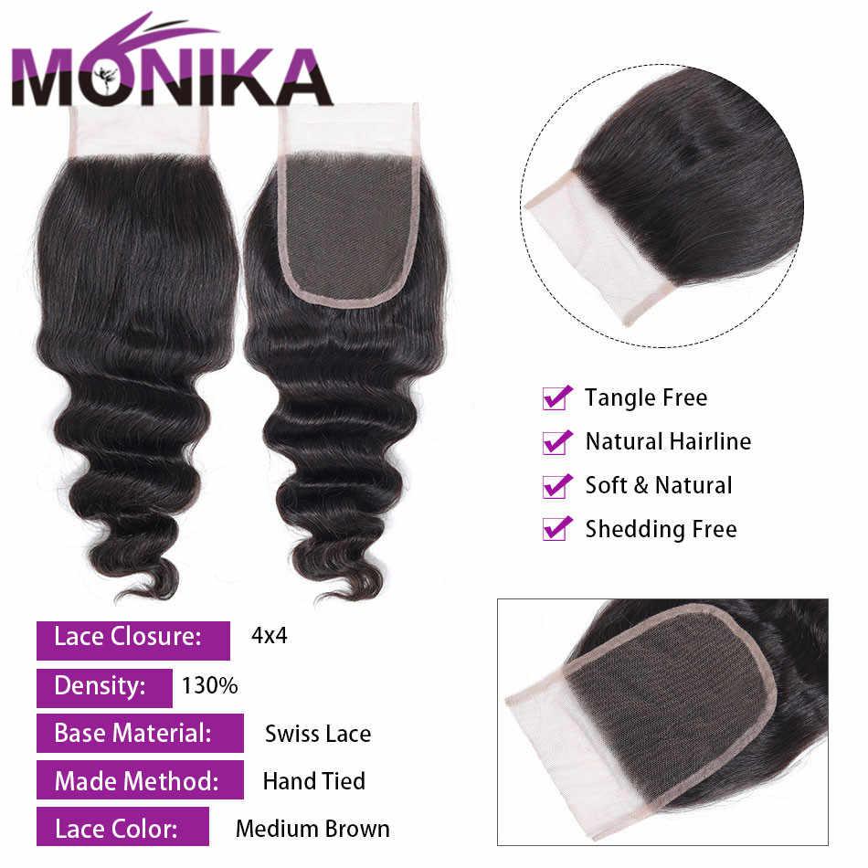 Monika свободные глубокие синтетические волосы волнистые бразильские закрытые волосы 130% плотность 4x4 человеческие волосы Средняя/свободная часть закрывания не Реми