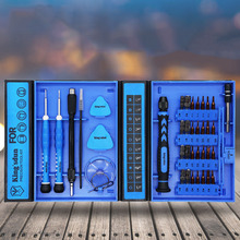 Screwdriver multi-function combination set s2 batch head 38 in one iphone mobile computer special precision repair tools