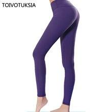 Женские леггинсы для фитнеса с высокой талией и карманами