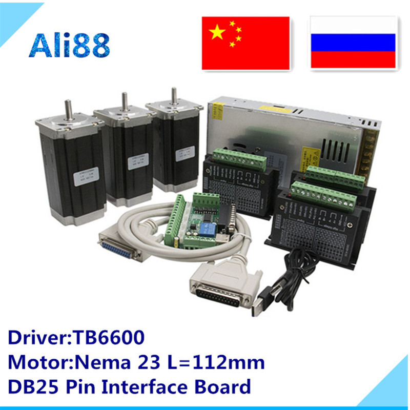 Nema 23 <font><b>CNC</b></font> Router <font><b>3</b></font> <font><b>Axis</b></font> <font><b>Kit</b></font>: TB6600 servo Driver +DB25 Breakout Board +3N.m/425oz.in Stepper Motor for <font><b>CNC</b></font> <font><b>Mill</b></font> Router Lathe image
