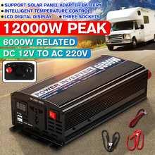 12000 Вт пикс автомобильный инвертор 12 В 220 В 6000 Вт светодиодный дисплей 2 USB Модифицированная синусоида мощность Инвертор преобразователь напряжения трансформатор