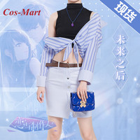New Arrival Game Love And Producer Cosplay Costume After The Future Casual Clothing Fashion Light Mature Woman Skirt In Stock