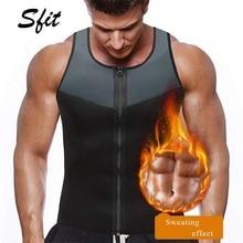 Sfit неопреновый жилет для сауны для мужчин, Спортивная рубашка для талии, тренировочный костюм для похудения, повседневные спортивные майки для похудения