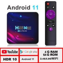 TV, pudełko android 11 4G 64GB 4K Android TV, pudełko 2021 H96 MAX V11 Smart TV Box TV, pudełko LEMFO 2.4G 5.8G WIFI Google zestaw głosowy H96max