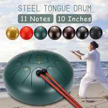 10 дюймов 11 нот D Основной стальной язык барабан Handpan ручной барабан с барабанчиками с пальчиковыми лопастями Йога Медитация Zazen Релакс