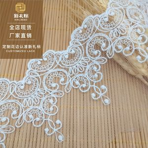 Transparent mesh lace embroidery cotton mesh lace embroidery