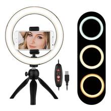 4.6/8.6 אינץ 60/120 LED וידאו טבעת אור מנורת עם Smartphone מחזיק עבור טלפון עם מיני חצובה Stand LED אור צילום