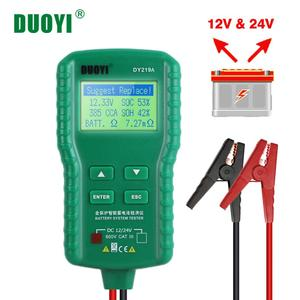 DUOYI DY219A Car Battery Teste