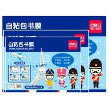 Deli 5666 Young STUDENT'S клейкая книжная Обложка для мальчиков чехол прозрачный водонепроницаемый количество языковой интеграции крышка