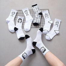 2021 New Autumn Black and White Sports Women Socks Cotton Cute Spring and Autumn copule Socks Women Kawaii