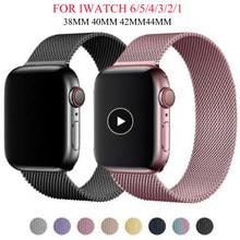Ремешок «Миланская петля» для Apple Watch 6/SE/5/4/3 42 мм 38 мм 40 мм 44 мм, сетчатый Браслет из нержавеющей стали, ремешок для часов серии iWatch