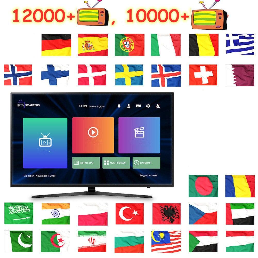 Boîtier pour télévision Néo X néo, IP France, Portugal, Arabe, Belgique, Espagnol, Néerlandais, tv pro, Android, pas d