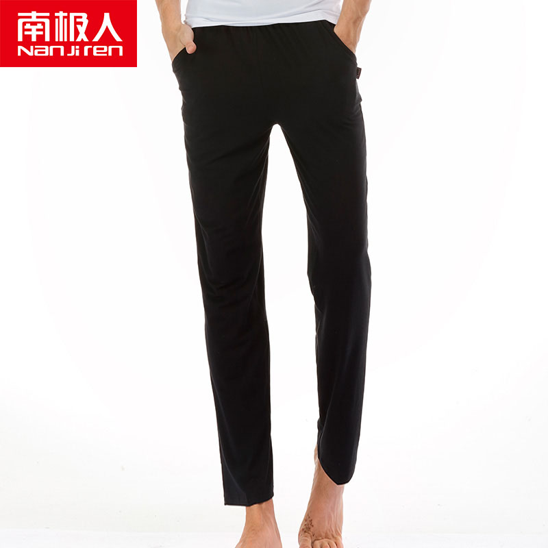 NANJIREN Summer Pants Men Fashion Brand Breathable Male Casual Model Pants Comfortable Plus Size Fitness Man Casual trousers
