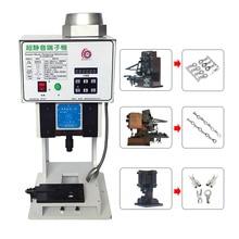 Terminal Crimper 1.5T Low Noise Terminal Crimping Machine Vertical Mold Horizontal Single Grain Mold Optional