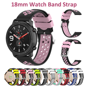 18mm Quick Release Silicone Watch Bands Strap for Ticwatch C2 Rose Gold & Fossil Q Venture Gen3/4 & Garmin VivoActive 4s Straps