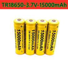 2021 style 18650 rechargeable lithium ion battery 3.7V 15000 MAH, suitable for LED flashlight, electronic toys, etc