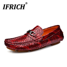 2020 Hot Sale Young Casual Men Footwear Genuine Leather Loafers Men Shoes Red Dr