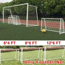 цена на Full Size Football Net for Soccer Polypropylene Ball Goal Post Junior Sports Training Football Net Team Sport Outdoor Games