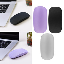 Soft Skin Dust Scratch Proof Cover Elastic Fabric for Apple Mac Magic Mouse Storage Protect Case Mouse Dust Cover 2019 New(China)