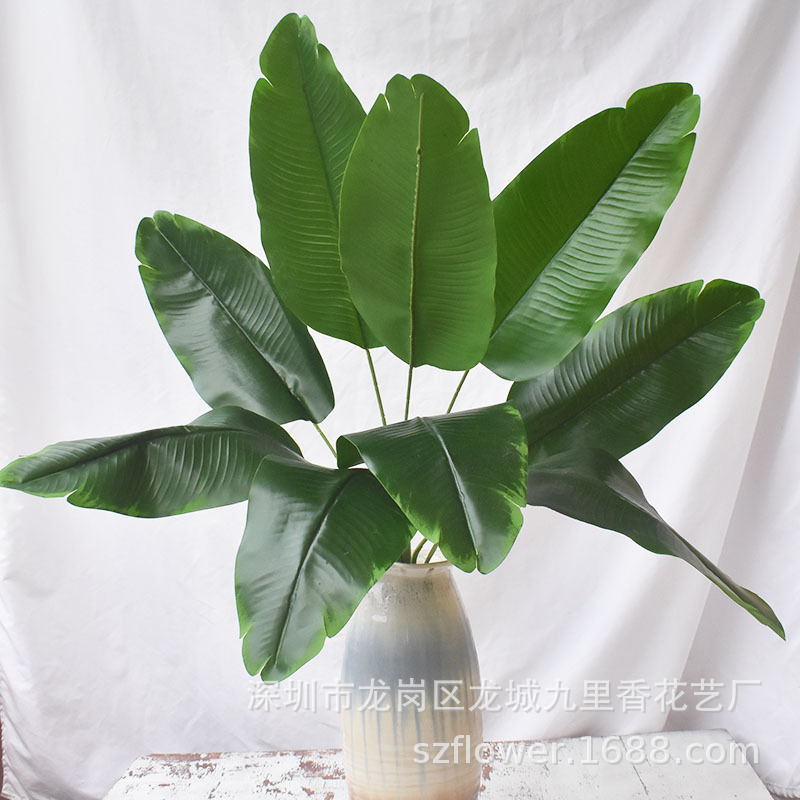 Artificial Banana Leaves Artificial Green Plant Creative Fashion Wedding Decoration Festive Simulated Babana Leaves